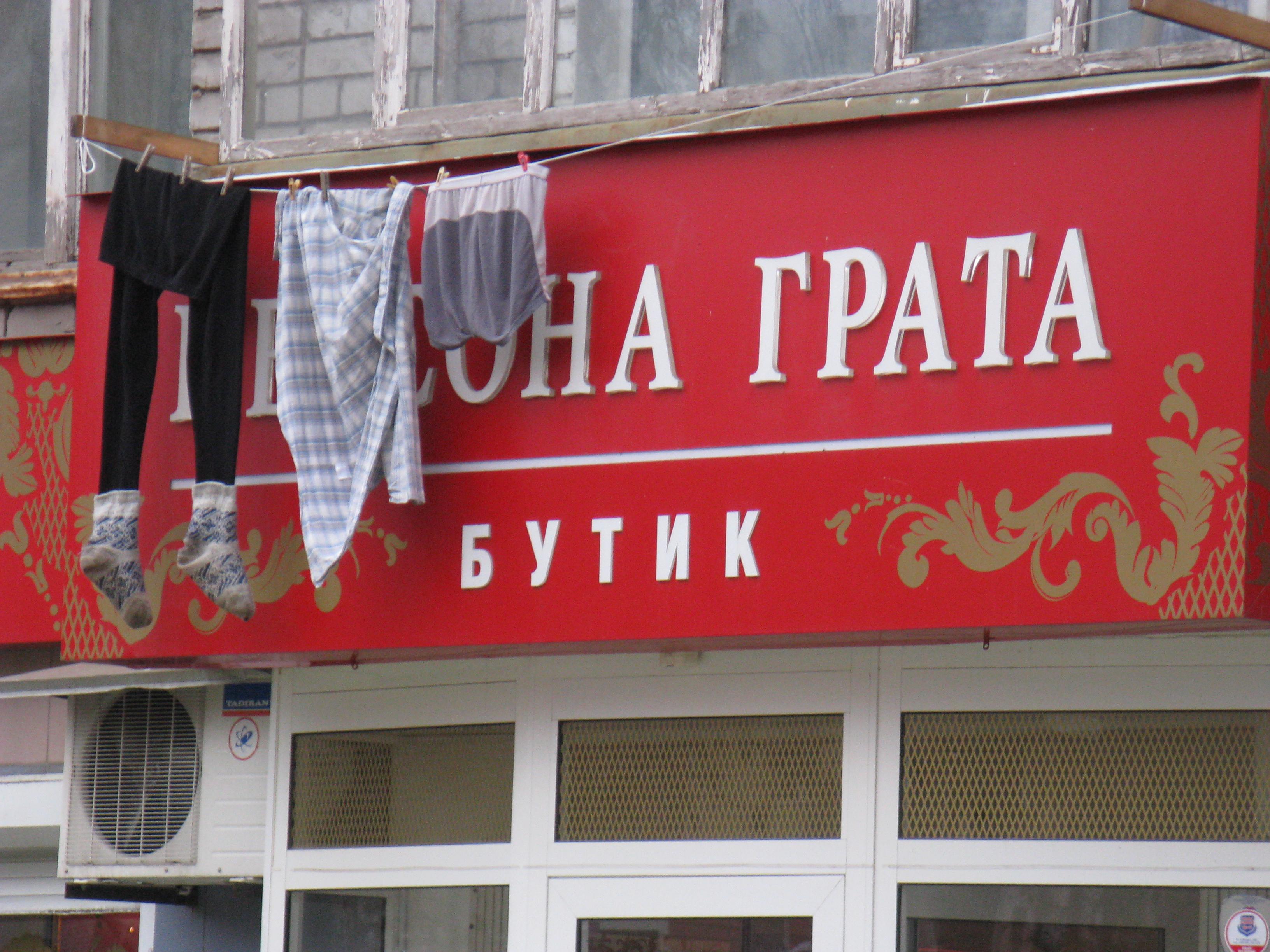 Знаменитый балкон Ижевска