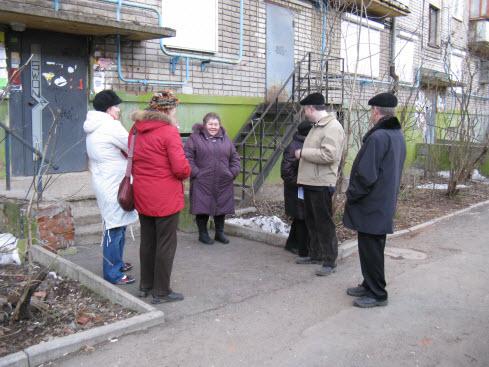 Встреча жильцов - собрание
